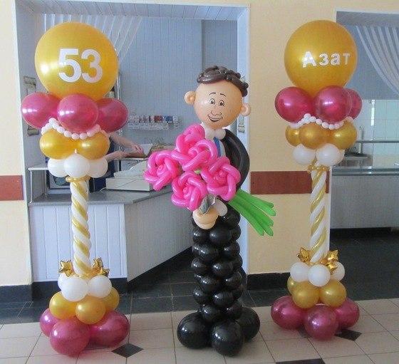Открытки с днем рождения с цифрой 50