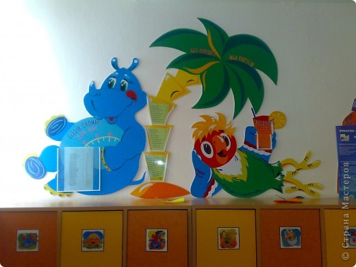 Оформление для детского сада своими руками фото