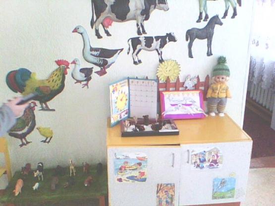 Как сделать уголок домашние животные в детском саду - 3dfuse.ru