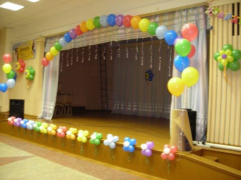 Как украсить зал к выпускному на 11 класс