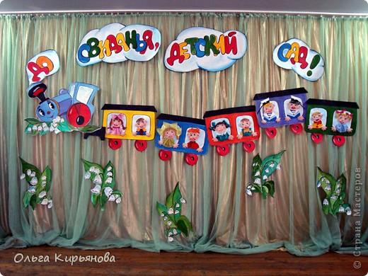 Оформление зала в школе своими руками идеи фото